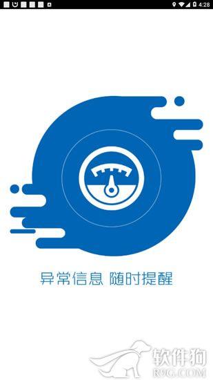 长沙公车管理官方版app下载