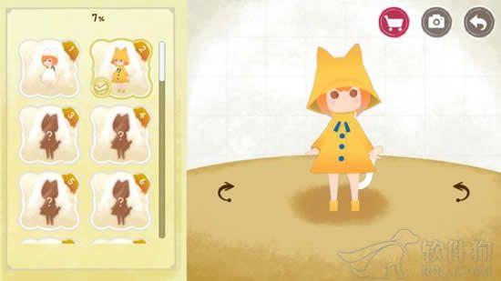 迷失猫咪的旅程2最新版下载