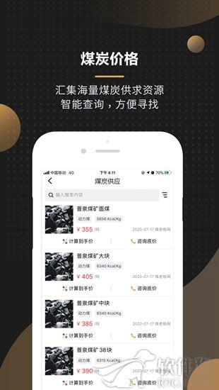 黑金板报app软件官方版下载