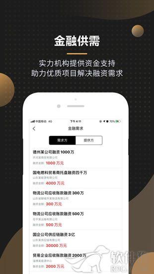 黑金板报app安卓版下载