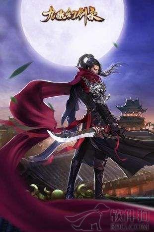 九幽幻剑录手游最新版本下载