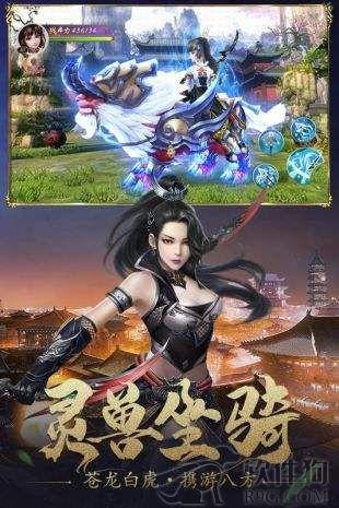 九幽幻剑录手游官方正版下载