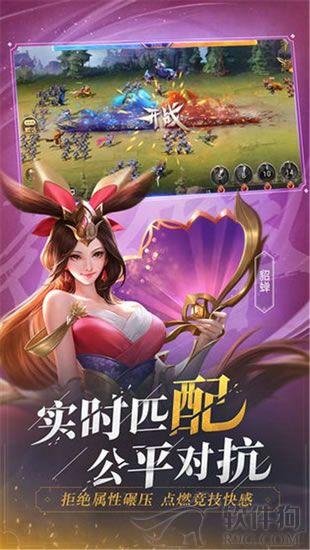 少年三国志零手游最新版下载