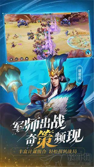 少年三国志零手游官方正版下载