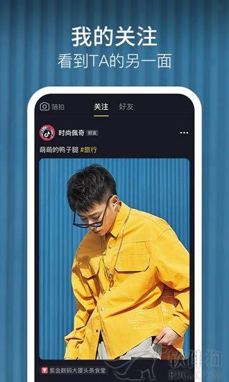 富二代短视频app下载2020
