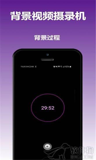 去雾相机app2020最新版本下载