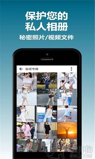 去雾相机app官方客户端下载