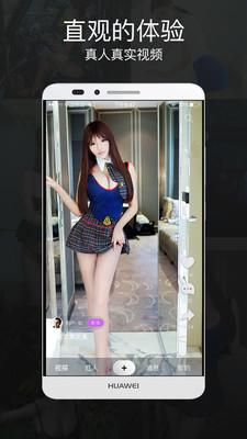 视探短视频app手机版下载