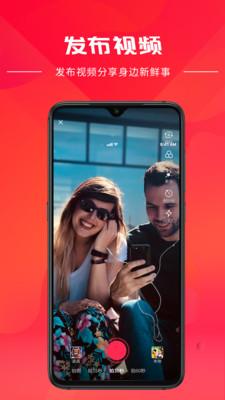 红豆短视频app手机赚钱软件下载