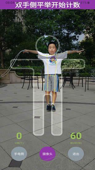 畅动力app智能健身软件手机版下载