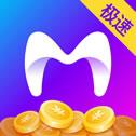 米读极速版app下载安装