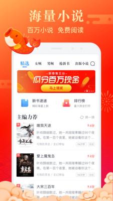 米读极速版app官方最新版本下载