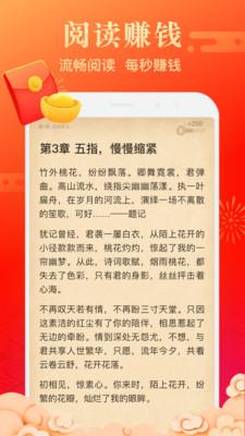 米读极速版app官方2020下载