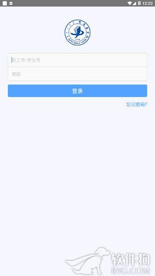 i包医app官方安卓版下载