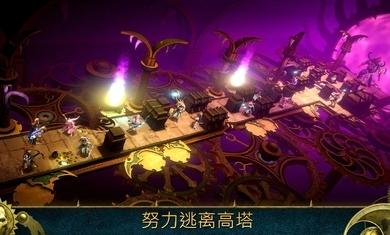 战锤之旅银色之塔最新版本破解版下载