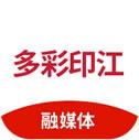 多彩印江app安卓版