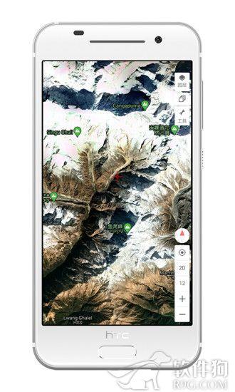 新知地图软件app最新版下载