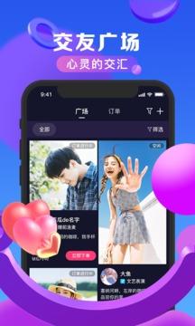 随拍app苹果版ios下载