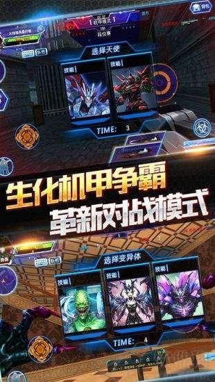 火线精英app手机游戏下载