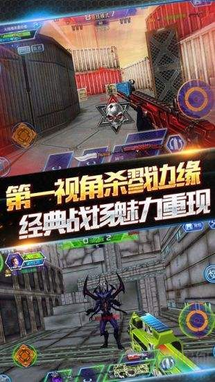 火线精英游戏2020官方正版下载
