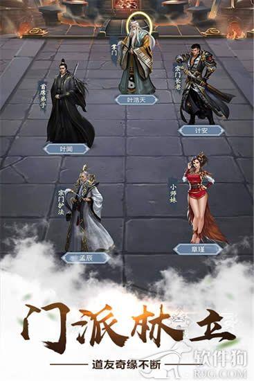 仙命决官方正版手游破解版下载
