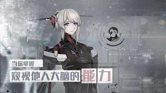 孙美琪疑案系列游戏下载