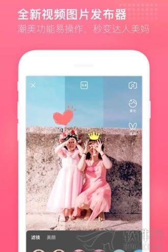 百度宝宝知道app2020最新版本下载