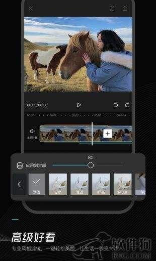 剪映app短视频编辑工具下载