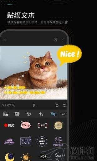剪映app软件手机版安卓下载