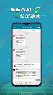 微球比分app最新版下载