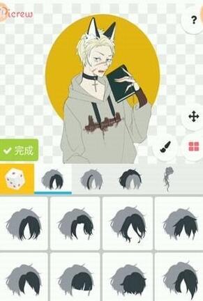 御姐制造器日文免费下载安装
