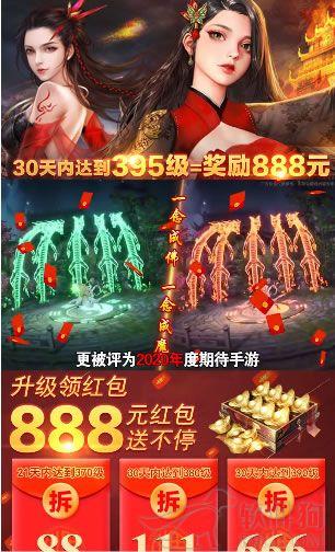 镜江湖手游客户端官方下载