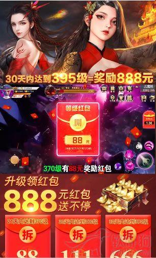 镜江湖手游安卓最新版本下载