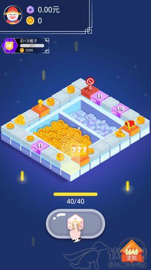 天天转转赚赚钱游戏最新版下载