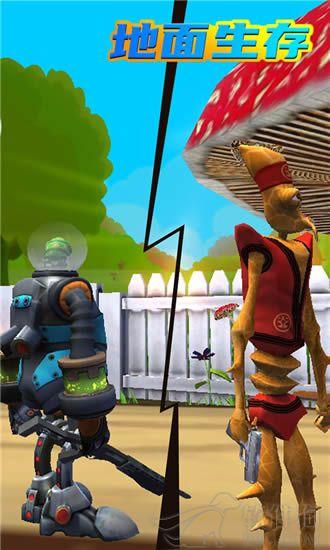 地面生存游戏安卓最新版本下载