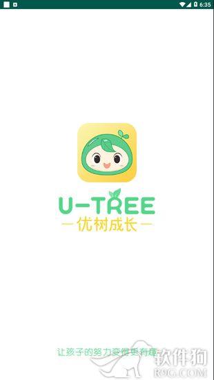 优树家长app安卓版下载