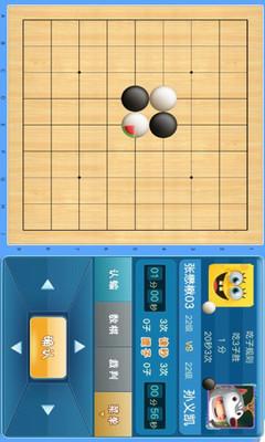 腾讯少儿围棋手机版app软件下载