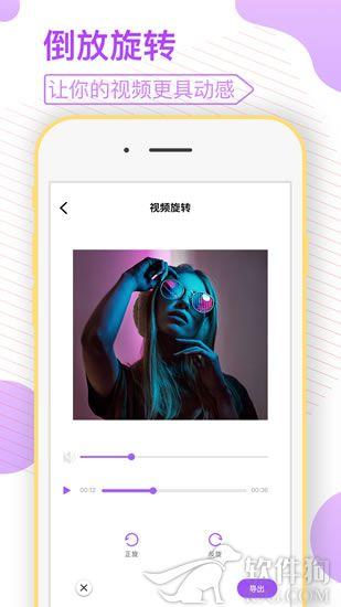 剪视频app短视频编辑工具下载