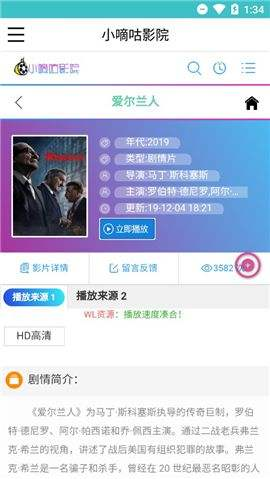 小嘀咕官网影院app2020最新入口下载