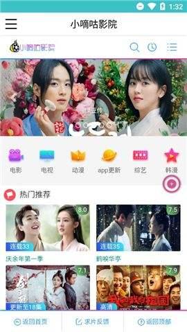 小嘀咕手机app安卓官方客户端下载