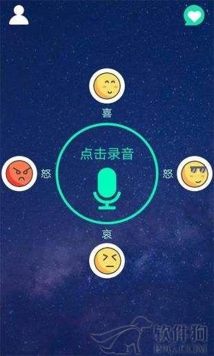 potato最新版app安卓下载