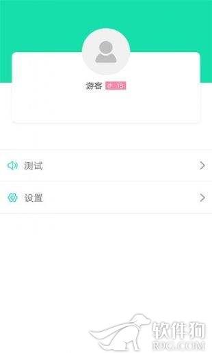 potato社交app官方正版下载