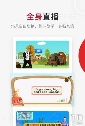 学而思网校app免费直播下载