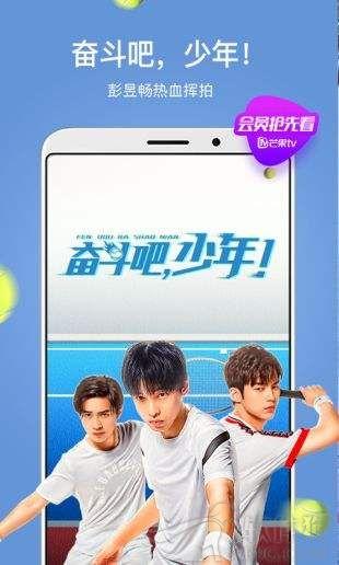 芒果TVapp手机版安卓客户端下载