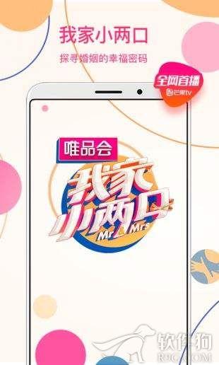 芒果TVapp安卓最新版本手机下载