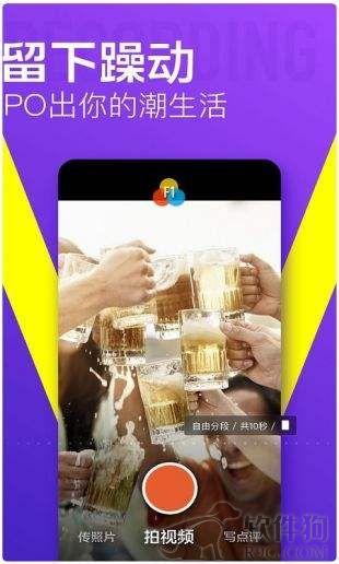 大众点评app下载手机客户端