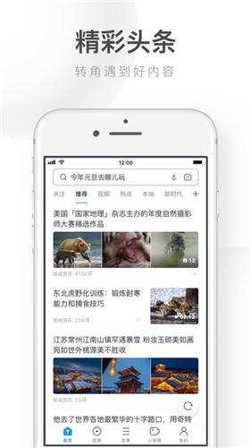手机uc浏览器2020最新版本app下载