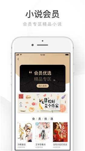 手机UC浏览器app官方正版下载