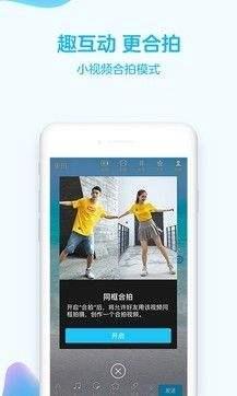 qq轻聊版app软件安卓版下载