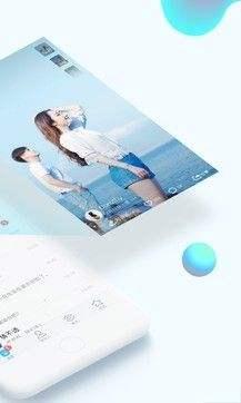 腾讯qq轻聊版app官方免费下载